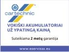 eserv_cartechnic 141px